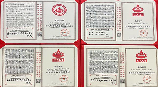 China Quality Awards
