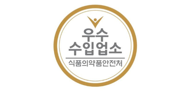 South Korean Ministry of Food and Drug Safety award