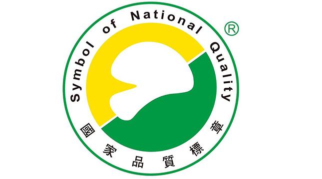 SNQ Logo
