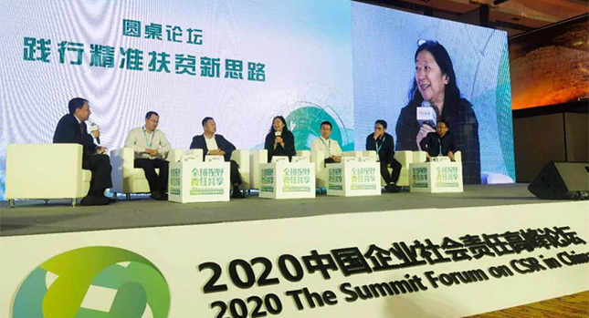 Herbalife at China CSR Summit