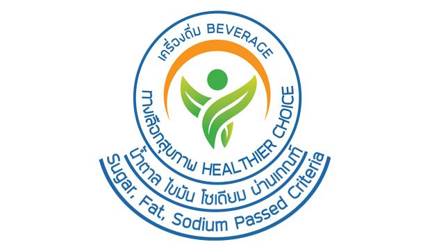 Healthier Choice Logo