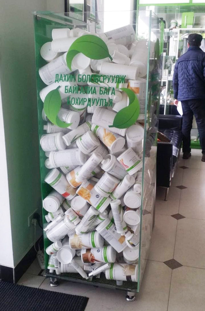 Herbalife Mongolia recycling program